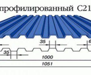 с21-профнастил